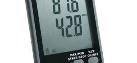 SMS Data Logger Humidity & Temperature AMT138